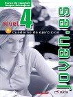 Joven.es - ниво 4 (B1): Учебна тетрадка по испански език + CD 1 edicion -