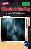 Murder in the Fog - ниво A1 - A2 - Доминик Бътлър - книга