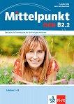 Mittelpunkt neu - B2.2: 2 CD с аудиоматериали по немски език -