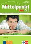 Mittelpunkt neu - C1.2: 2 CD с аудиоматериали по немски език -