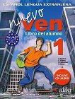Nuevo Ven - ниво 1 (A1 - A2): Учебник по испански език за 9. клас + CD : 1 edicion - Francisca Castro, Fernando Marin, Reyes Morales, Soledad Rosa -
