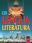 Lengua y literatura: Учебник по испански език и литература за 12. клас : Профилирана подготовка, ІI част - Ирина Аламанова, Мариана Манолова -