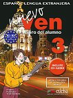 Nuevo Ven - ниво 3 (B2 - B2+): Учебник по испански език за 10. клас + CD : 1 edicion - Fernando Marin, Reyes Morales, Mariano de Unamuno -
