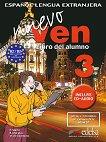Nuevo Ven - ниво 3 (B2 - B2+): Учебник по испански език за 10. клас + CD 1 edicion -