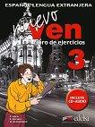 Nuevo Ven - ниво 3 (B2 - B2+): Учебна тетрадка по испански език за 10. клас + CD 1 edicion -