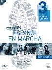 Nuevo Espanol en marcha - ниво 3 (B1): Книга за учителя по испански език : 1 edicion - Francisca Castro Viudez, Ignacio Rodero Diez, Carmen Sardinero Francos -