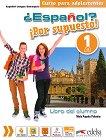 Espanol? Por supuesto! - ниво 1 (A1): Учебник по испански език : 1 edicion - Maria Angeles Palomino -