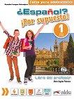 Espanol? Por supuesto! - ниво 1 (A1): Книга за учителя по испански език + CD : 1 edicion - Maria Angeles Palomino -