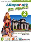 Espanol? Por supuesto! - ниво 2 (A2): Книга за учителя по испански език + CD : 1 edicion - Maria Angeles Palomino -