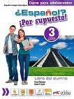 Espanol? Por supuesto! - ниво 3 (A2+): Учебник по испански език : 1 edicion - Maria Angeles Palomino -