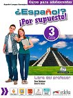 Espanol? Por supuesto! - ниво 3 (A2+): Книга за учителя по испански език + CD : 1 edicion - Maria Angeles Palomino -