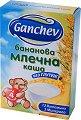 Ganchev - Инстантна бананова млечна каша - Опаковка от 200 g за бебета над 4 месеца -