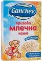 Ganchev - Инстантна оризово млечна каша - Опаковка от 200 g за бебета над 4 месеца -