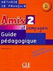 Amis et compagnie - ниво 2 (A1 - A2): Ръководство за учителя по френски език за 6. клас 1 edition -