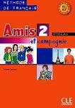 Amis et compagnie - ниво 2 (A1 - A2): 3 CD с аудиоматериали по френски език за 6. клас : 1 edition - Colette Samson -