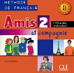 Amis et compagnie - ниво 2 (A1 - A2): CD за ученика с аудиоматериали по френски език за 6. клас 1 edition -