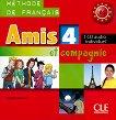 Amis et compagnie - ниво 4 (B1): CD с аудиоматериали по френски език за 8. клас : 1 edition - Colette Samson -