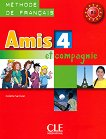 Amis et compagnie - ниво 4 (B1): Учебник по френски език за 8. клас : 1 edition - Colette Samson - помагало
