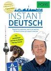 Instant Deutsch - речник