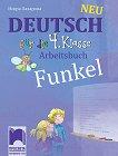 Funkel Neu: Учебна тетрадка по немски език за 4. клас - Искра Лазарова -