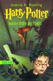 Harry Potter und der Orden des Phonix - продукт