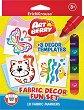 Маркери за текстил - Комплект от 10 цвята с 3 шаблона за оцветяване -