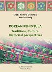 Korean Peninsula: Traditions, Culture, Historical perspectives - Svetla Karteva-Dancheva, Kim So Young -