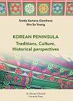 Korean Peninsula: Traditions, Culture, Historical perspectives -