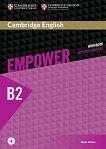 Empower - Upper Intermediate (B2): Учебна тетрадка по английски език + онлайн аудиоматериали - Wayne Rimmer -