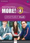 MORE! - ниво 4 (B1): Presentation Plus - DVD-ROM с материали за учителя по английски език Second Edition -