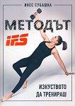 Мeтодът IFS: Изкуството да тренираш - Инес Субашка - книга