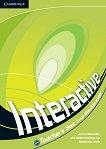 Interactive - ниво 1 (A2): Книга за учителя по английски език - учебник