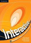 Interactive - ниво 3 (B1-B2): Книга за учителя по английски език - Garan Holcombe, Helen Hadkins, Samantha Lewis, Joanna Budden  -
