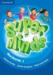 Super Minds - ниво 1 (Pre - A1): Комплект от карти с думи по английски език - Herbert Puchta, Gunter Gerngross, Peter Lewis-Jones -
