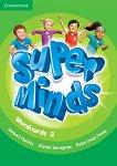 Super Minds - ниво 2 (Pre - A1): Комплект от карти с думи по английски език - Herbert Puchta, Gunter Gerngross, Peter Lewis-Jones -