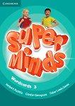 Super Minds - ниво 3 (A1): Комплект от карти с думи по английски език - Herbert Puchta, Gunter Gerngross, Peter Lewis-Jones -