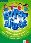 Super Minds for Bulgaria: Учебник по английски език за 4. клас - помагало