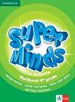 Super Minds for Bulgaria: Учебна тетрадка по английски език за 4. клас - речник
