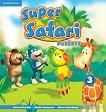 Super Safari - ниво 3: Постери по английски език - продукт