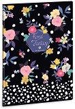 Ученическа тетрадка - Floral Prism : Формат А4 с широки редове - 40 листа -
