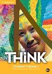 Think - ниво 3 (B1+): Учебник по английски език - Herbert Puchta, Jeff Stranks, Peter Lewis-Jones -
