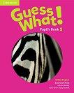 Guess What! - ниво 5: Учебник по английски език - Susannah Reed, Kay Bentley -