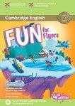 Fun - ниво Flyers (A1 - A2): Учебник по английски език + онлайн и аудиоматериали Fourth Edition -