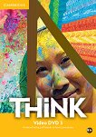 Think - ниво 3 (B1+): Video DVD по английски език - Herbert Puchta, Jeff Stranks, Peter Lewis-Jones -