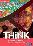 Think - ниво 5 (C1): Учебник по английски език -