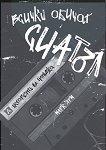 Всички обичат Сиатъл: Историята на грънджа - Марк Ярм - книга