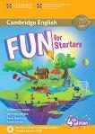 Fun - ниво Starters (A1 - A2): Учебник по английски език + онлайн материали : Fourth Edition - Anne Robinson, Karen Saxby -