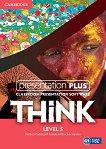 Think - ниво 5 (C1): Presentation Plus - DVD-ROM с материали за учителя по английски език -