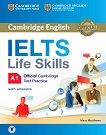 Cambridge English: IELTS Life Skills - ниво A1: Учебник по английски език с отговори + аудиоматериали - Mary Matthews -