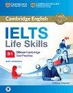 Cambridge English: IELTS Life Skills - ниво B1: Учебник по английски език с отговори + аудиоматериали - Anthony Cosgrove -